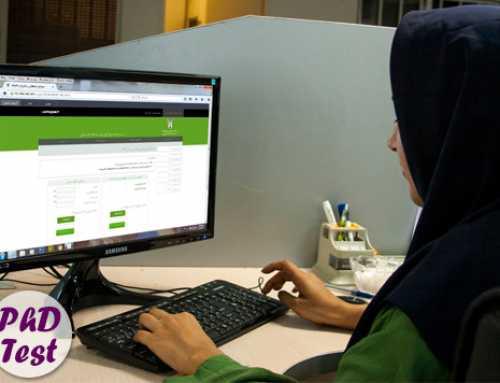 انتشار نتایج بررسی پرونده داوطلبان دکتری استعدادهای درخشان 97 دانشگاه آزاد
