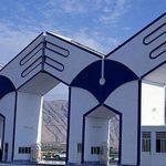 تمدید مهلت انتخاب مناطق مصاحبه دکتری 97 دانشگاه آزاد