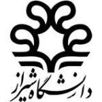 انتشار نتایج دکتری استعداد درخشان دانشگاه شیراز در سال 97