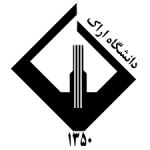 اعلام نتایج نهایی دکتری بدون آزمون 97 دانشگاه اراک