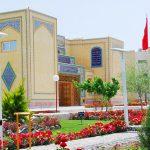 اعلام نتایج دکتری بدون آزمون 97 دانشگاه سیستان و بلوچستان