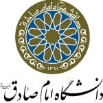 قبولی در آزمون زبان شرط پذیرش در دکتری دانشگاه امام صادق