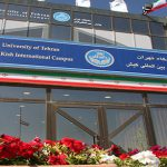 انتشار اطلاعیه تکمیل ظرفیت دکتری 97 پردیس کیش دانشگاه تهران
