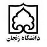 انتشار اسامی پذیرفته شدگان دکتری بدون آزمون 97 دانشگاه زنجان