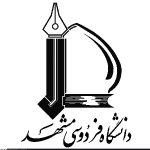 اعلام نتایج دکتری بدون آزمون 97 دانشگاه فردوسی مشهد