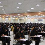 پذیرش بیش از 24هزار نفر در آزمون دکتری 97