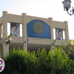 اعلام جزئیات ثبت نام آزمون دکتری 97 شعبه امارات پیام نور