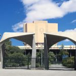 انتشار اطلاعیه دانشگاه تهران در خصوص وام دکتری تابستان 97