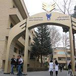 اعلام نتایج نهایی دکتری پزشکی 97 دانشگاه آزاد