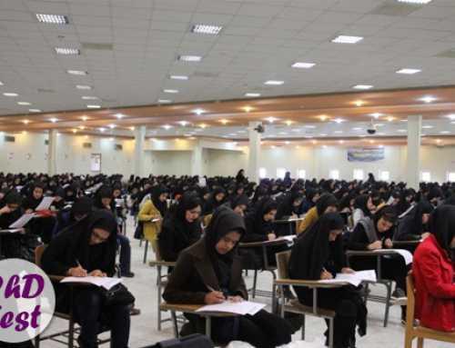 توقف برنامه تکمیل ظرفیت دانشگاه ها از سال آینده