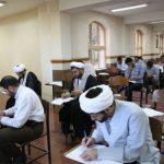 اعلام جزئیات پذیرش دکتری مدرسی معارف اسلامی در سال 98
