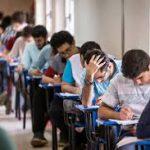 اعلام زمان ثبت نام آزمون دکتری 98