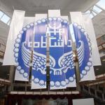 انتشار اطلاعیه دانشگاه تهران در خصوص وام زمستان 97 دکتری