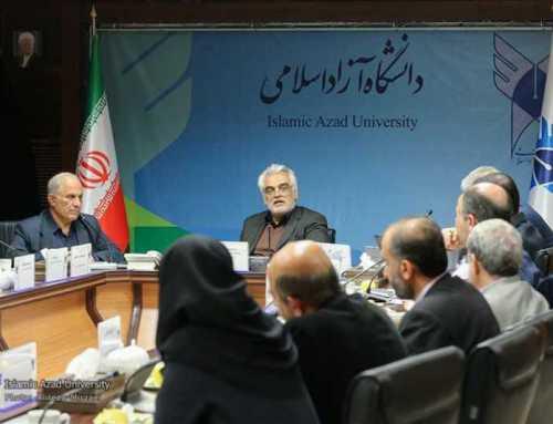 برگزاری آزمون جامع دکتری دانشگاه آزاد اسلامی در نیمه اول دی ماه
