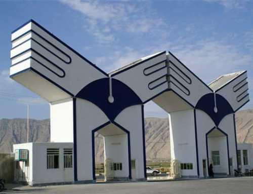 ممنوعیت پژوهش دلبخواهی تحصیلات تکمیلی در دانشگاه آزاد