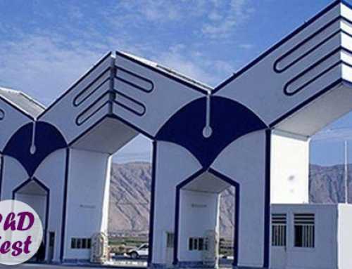 شروع ثبت نام آزمون فراگیر مهارتهای عربی بهمن ماه 97 دانشگاه آزاد