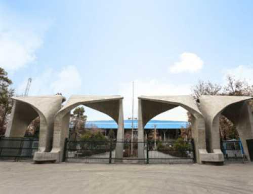 ابطال مصوبه حدنصاب نمره مصاحبه دکتری دانشگاه تهران از سوی دیوان عدالت اداری