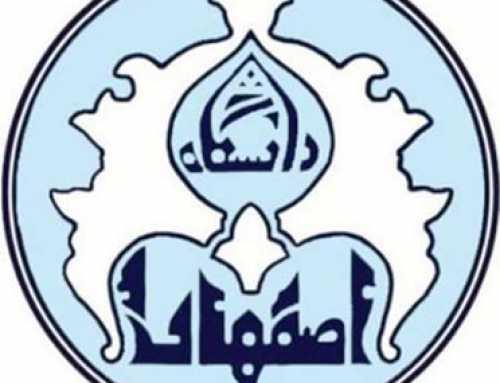 اعلام رشته های دارای پذیرش بدون آزمون دکتری 98 دانشگاه اصفهان
