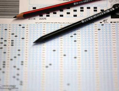انتشار جزئیات برگزاری آزمون دکتری ۹۸