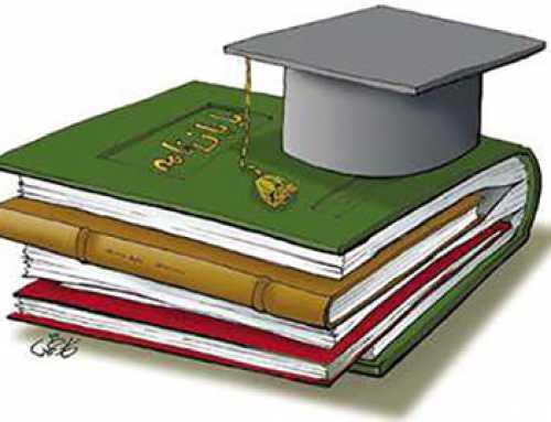 قانون جدید پایاننامههای دانشگاه آزاد از مهرماه 98