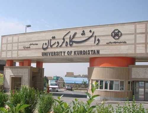 اعلام جزئیات پذیرش دکتری استعداد درخشان 98 دانشگاه کردستان