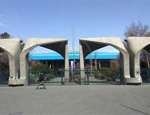 اعلام نحوه محاسبه شهریه دروس جبرانی دکتری دانشگاه تهران