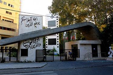 دکتری بدون آزمون 98 - 99 دانشگاه الزهرا
