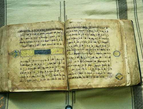 حدنصاب تراز دعوت به مصاحبه دکتری تاریخ اسلام (کد 2121)