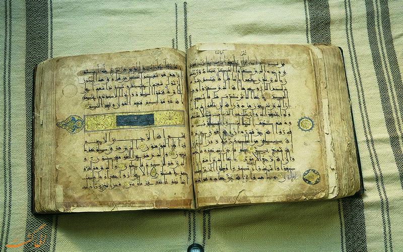 حدنصاب تراز دعوت به مصاحبه دکتری تاریخ اسلام