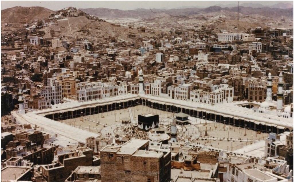 حدنصاب تراز دعوت به مصاحبه دکتری تاریخ و تمدن ملل اسلامی (کد 2132)