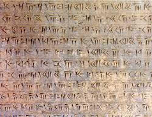 حدنصاب تراز دعوت به مصاحبه دکتری فرهنگ و زبانهای باستانی (کد 2809)
