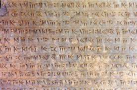 حدنصاب تراز دعوت به مصاحبه دکتری فرهنگ و زبانهای باستانی