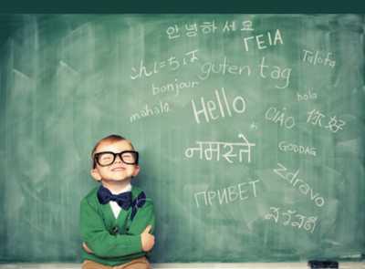 حدنصاب تراز دعوت به مصاحبه دکتری مدیریت آموزشی