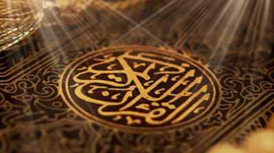 حدنصاب تراز دعوت به مصاحبه دکتری علوم قرآن و حدیث
