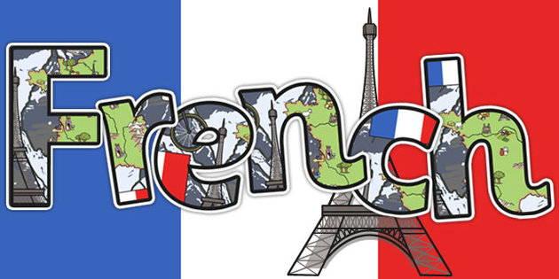 حدنصاب تراز دعوت به مصاحبه دکتری ادبیات فرانسه