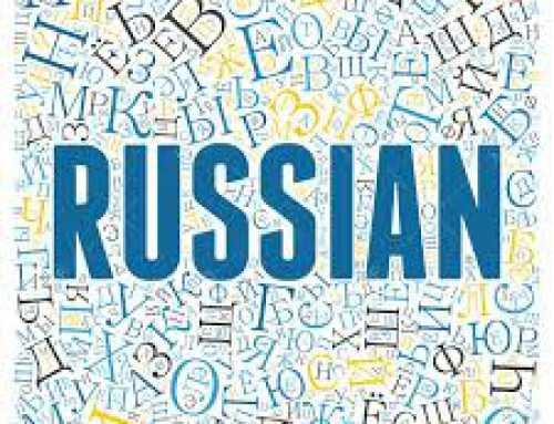حدنصاب تراز دعوت به مصاحبه دکتری آموزش زبان روسی (کد 2803)