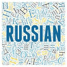 حدنصاب تراز دعوت به مصاحبه دکتری آموزش زبان روسی