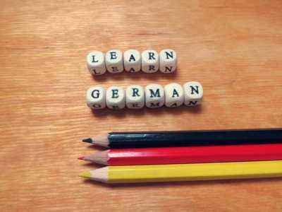 حدنصاب تراز دعوت به مصاحبه دکتری آموزش زبان آلمانی