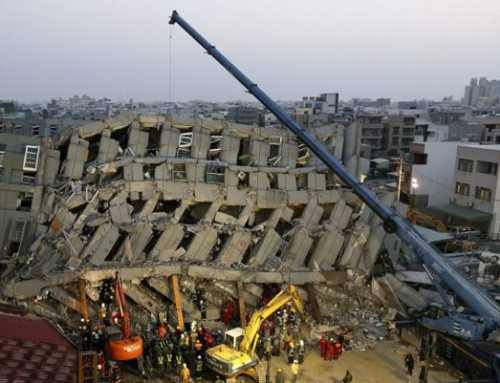 حدنصاب تراز دعوت به مصاحبه دکتری مهندسی عمران – زلزله (کد 2308)