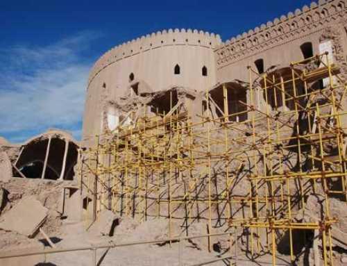 حدنصاب تراز دعوت به مصاحبه دکتری مرمت و احیای ابنیه و بناهای تاریخی (کد 2506)