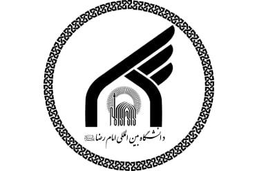 دکتری بدون آزمون دانشگاه امام رضا 98 - 99