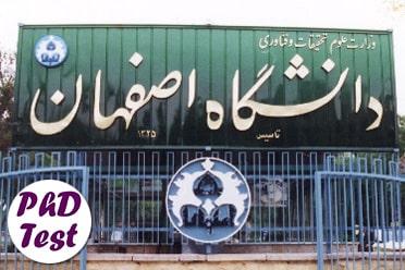 مصاحبه دکتری 98 - 99 دانشگاه اصفهان