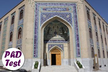 آغاز ثبت نام پذیرش دکتری 98 دانشگاه علوم اسلامی رضوی