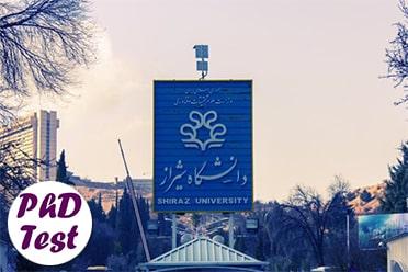 مصاحبه دکتری 98 - 99 دانشگاه شیراز