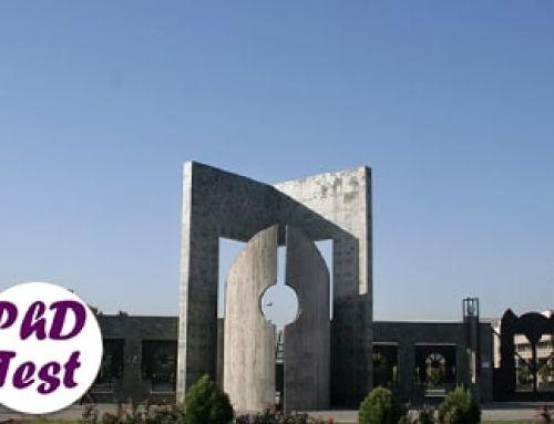 پذیرش دکتری بدون آزمون 99 دانشگاه فردوسی مشهد