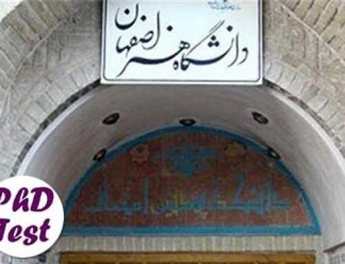 پذیرش دکتری بدون کنکور دانشگاه هنر اصفهان در سال 99