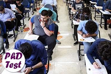 اعلام رشته های بدون شرط تجانس آزمون دکتری 99
