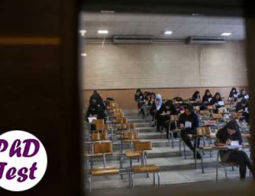 تغییر در شرایط پذیرش رشته مطالعات جهان در آزمون دکتری 99