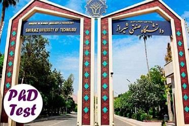 دکتری بدون آزمون دانشگاه صنعتی شیراز 98