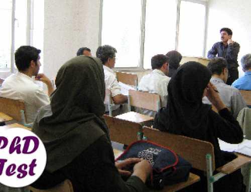 امکان شروع تحصیل از ترم بهمن برای دانشجویان ارشد داوطلب دکتری ۹۹